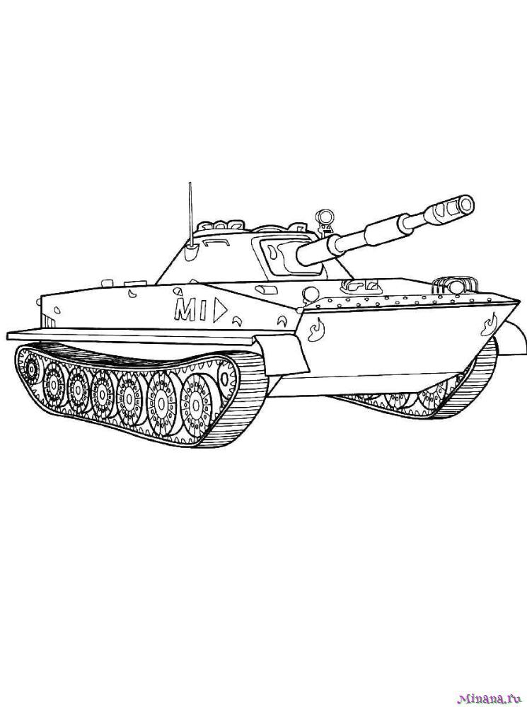 Раскраска танк ПТ-76