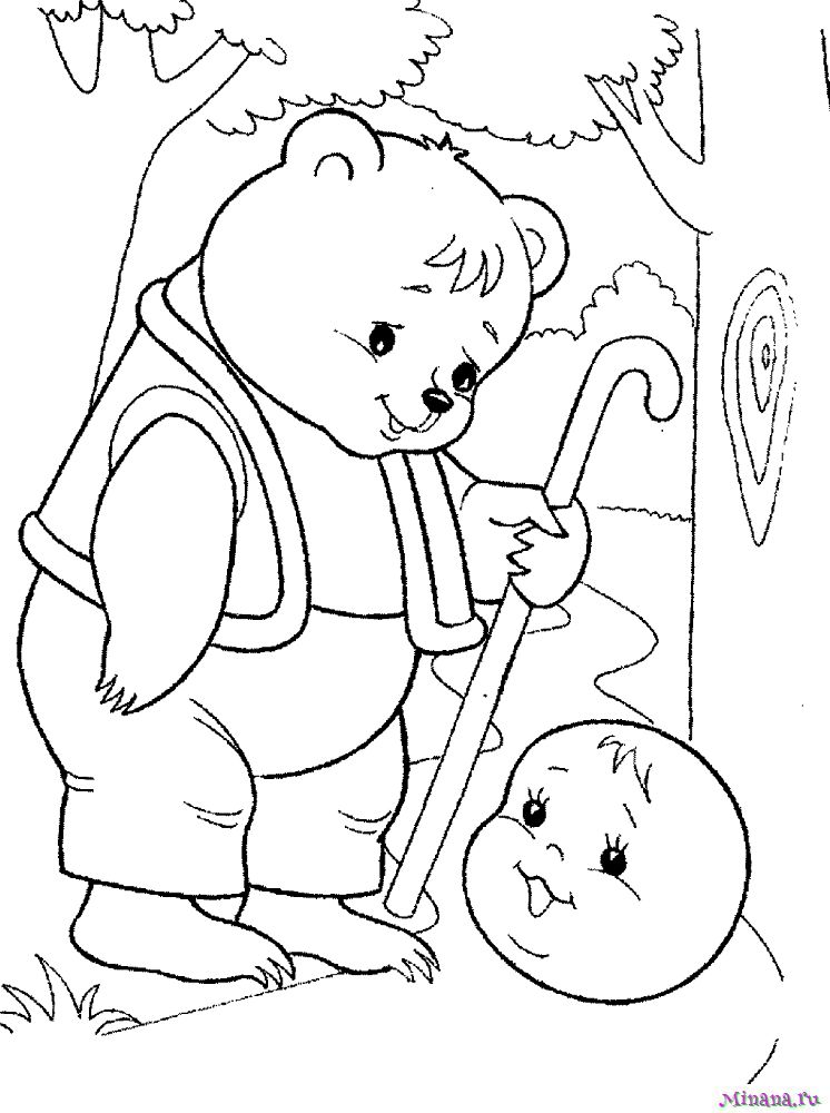 Раскраска Медведь и колобок