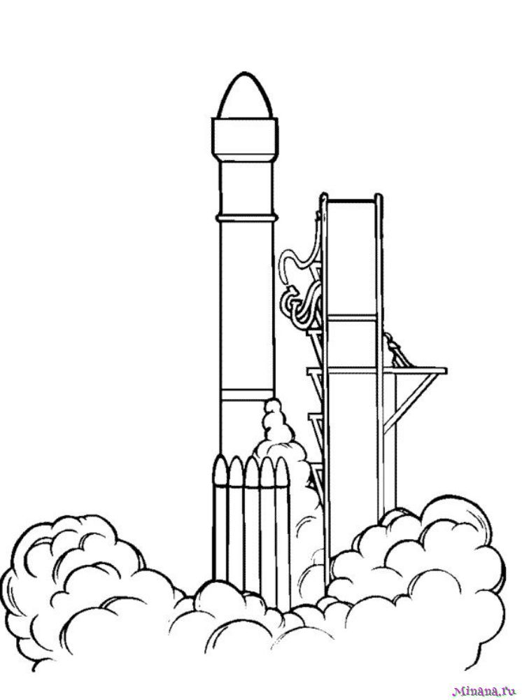 Раскраска Ракета 10