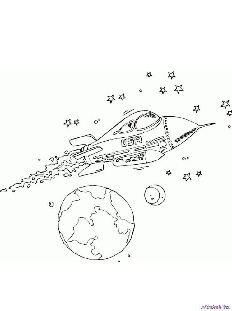 Раскраска Ракета 9