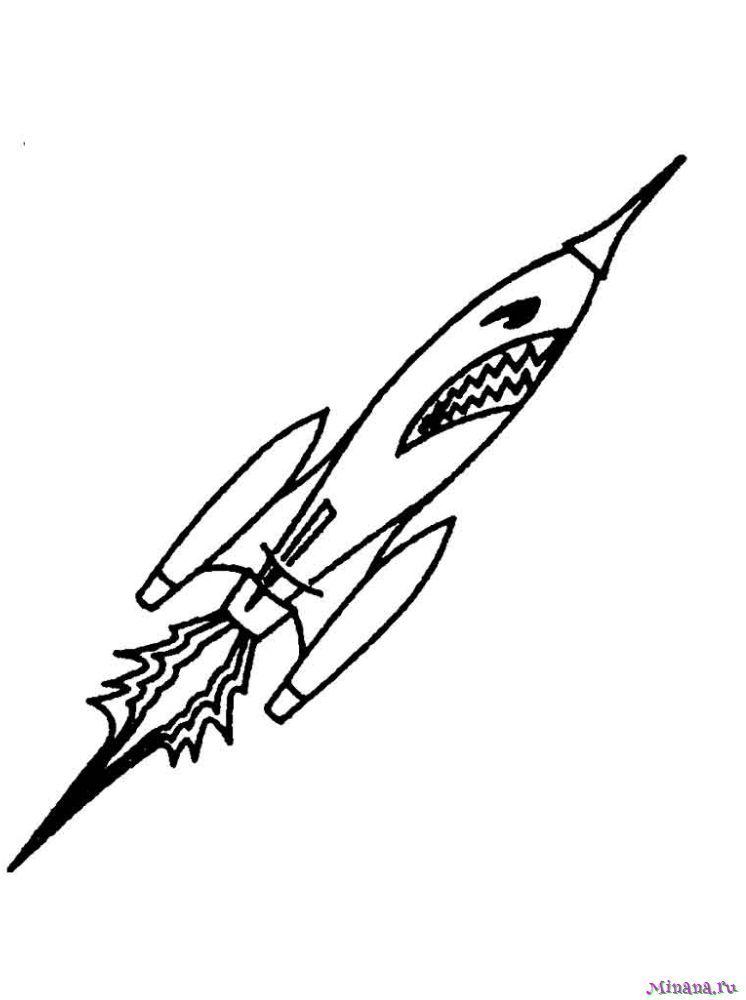 Раскраска Ракеты 6