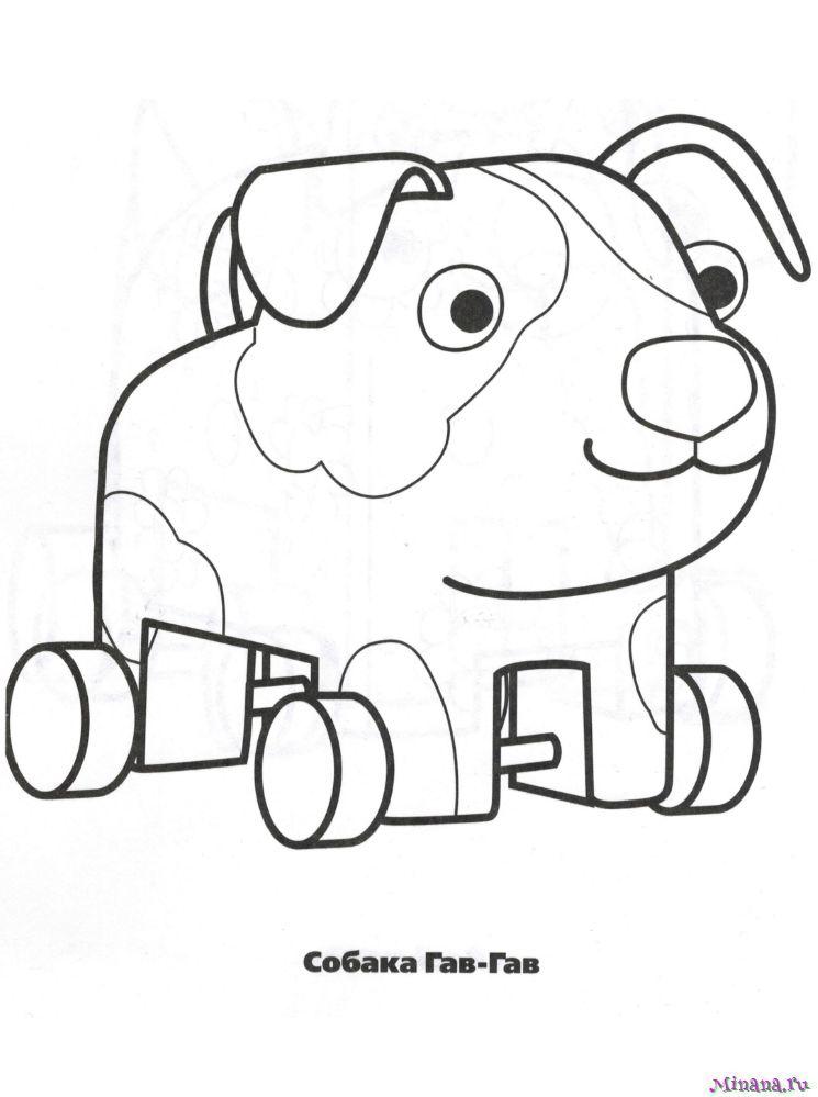 раскраска собака Minana Ru