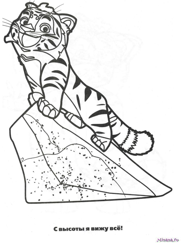 Раскраска Тиг 3
