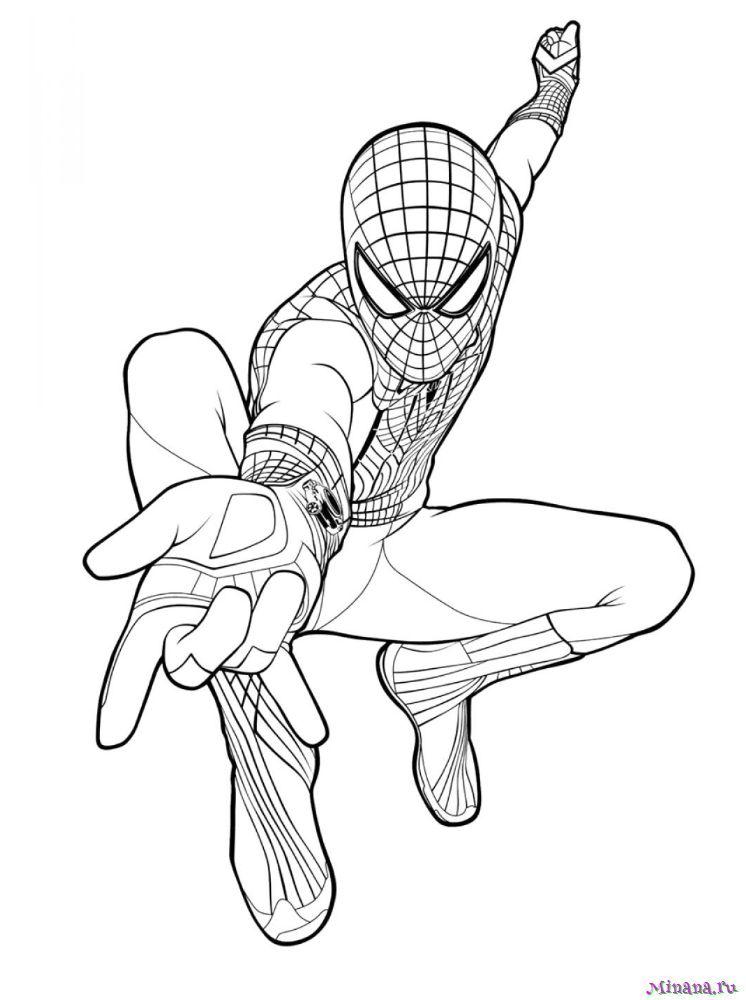 раскраска человек паук Minana Ru