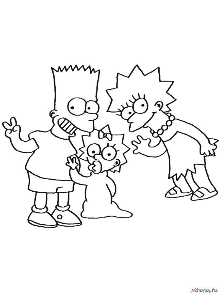 Раскраска Барт с Лизой и Мэгги