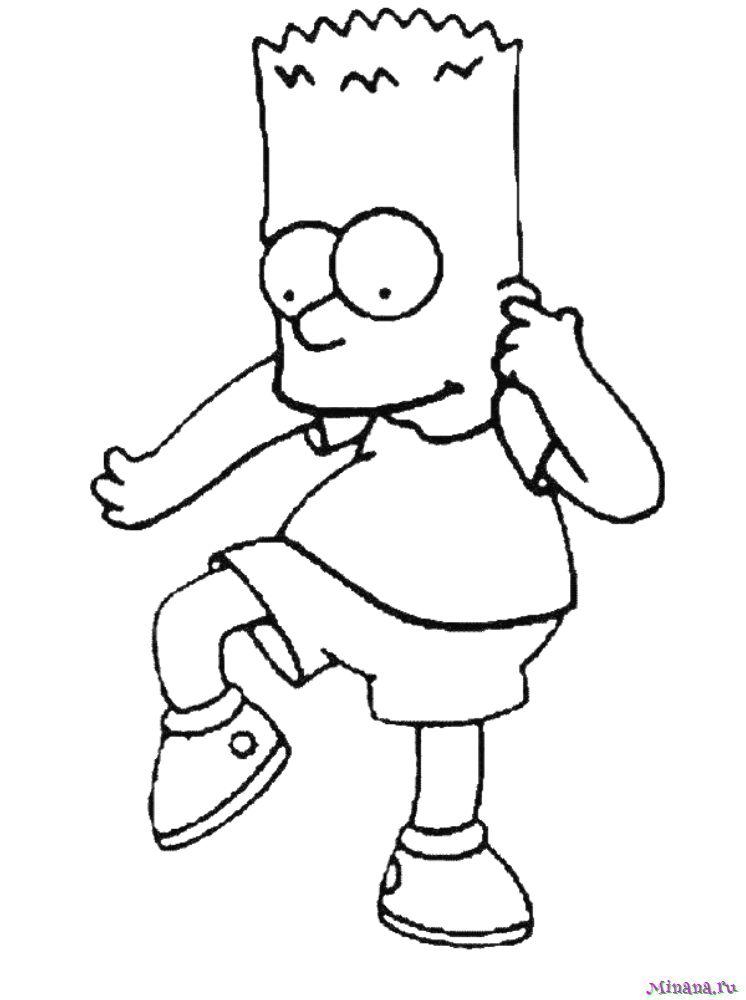 Раскраска Барт
