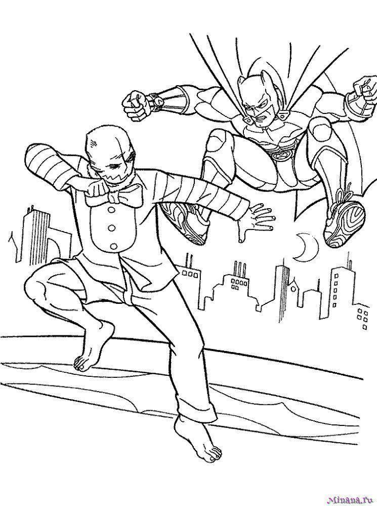 Раскраска Бэтмен 10