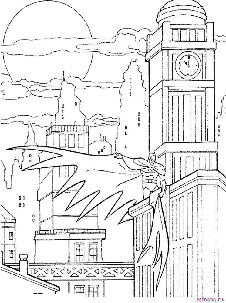 Раскраска Бэтмен 11