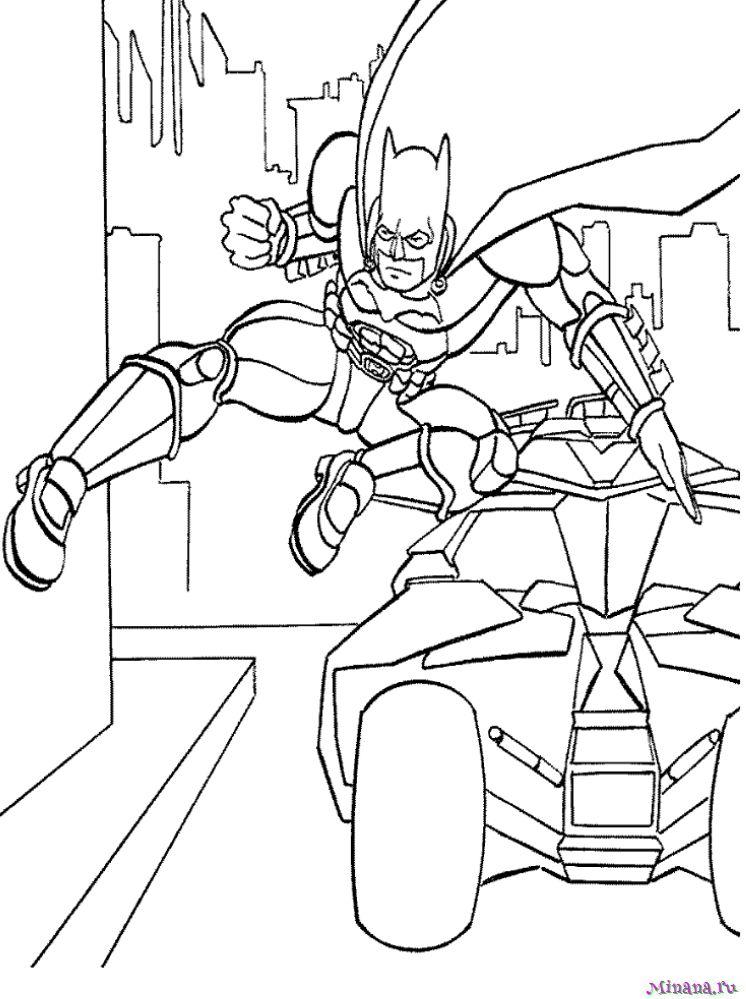 Раскраска Бэтмен 12