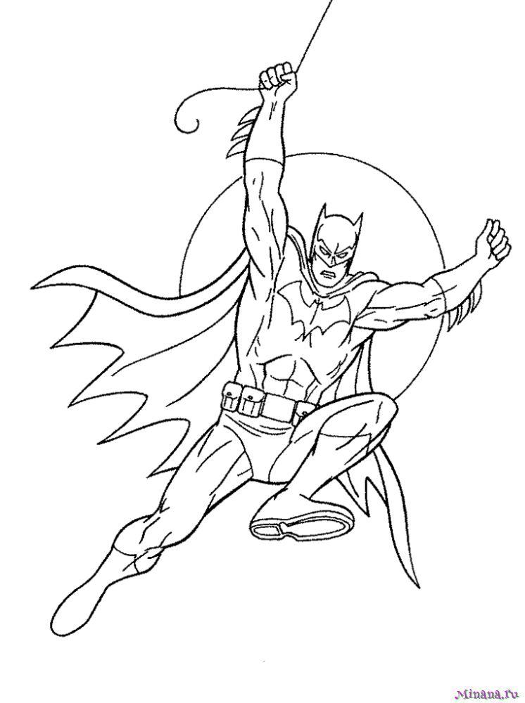 Раскраска Бэтмен 15