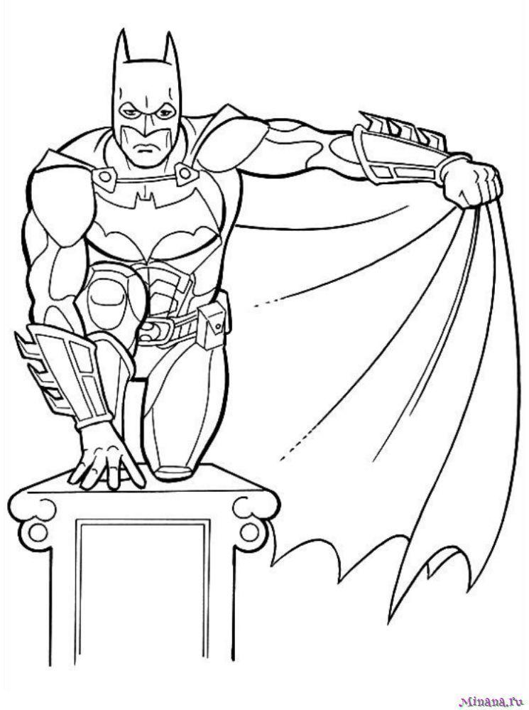 Раскраска Бэтмен 16