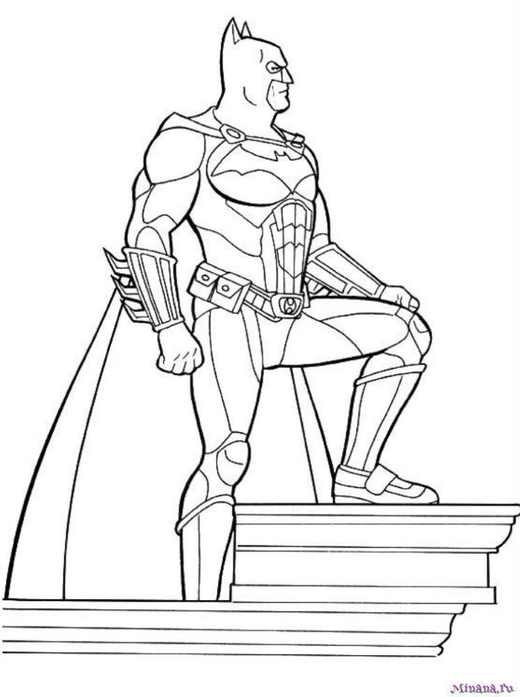 Раскраска Бэтмен 18