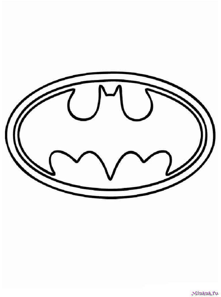 Раскраска Бэтмен 5