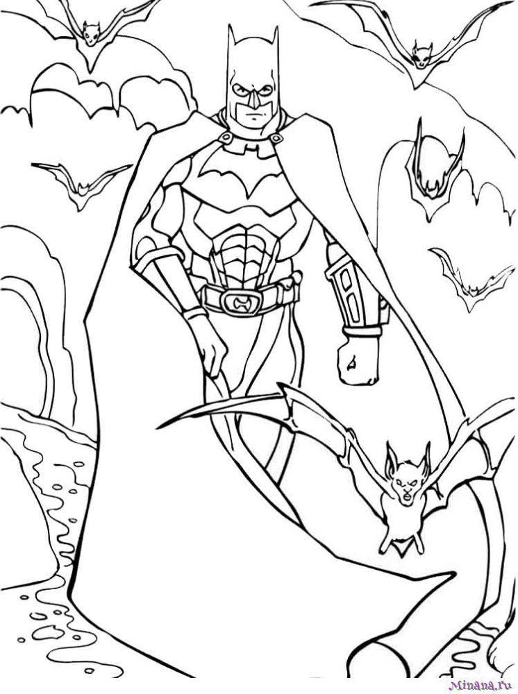 Раскраска Бэтмен 6