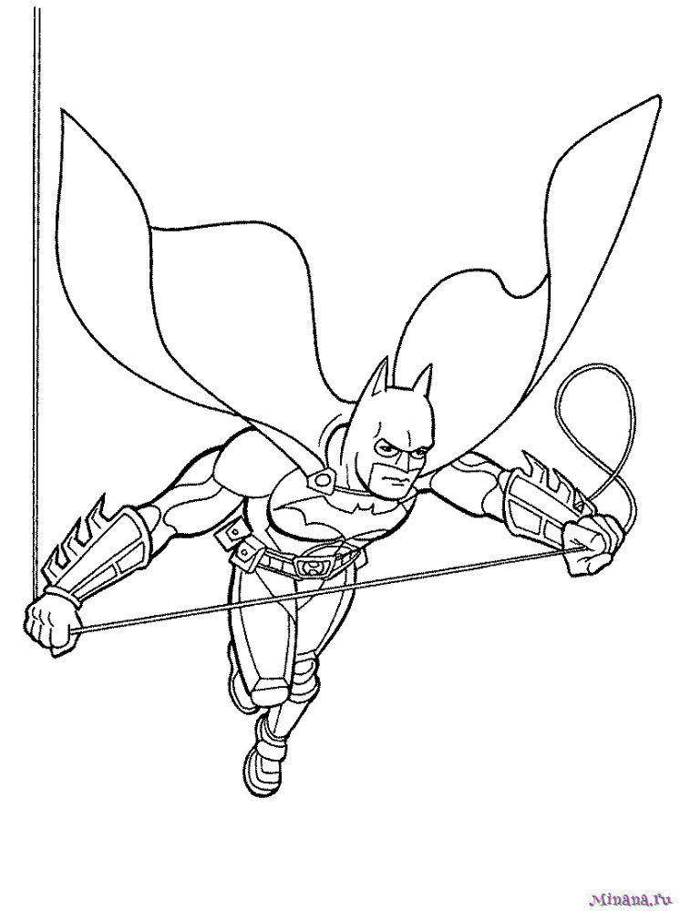 Раскраска Бэтмен 8