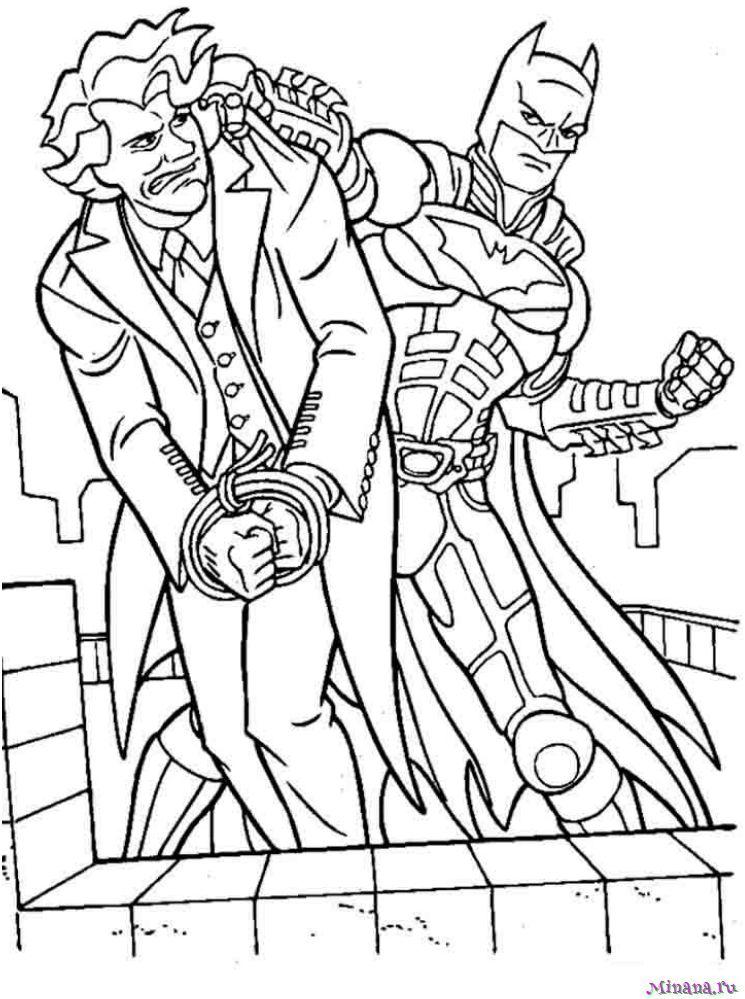 Раскраска Бэтмен 9
