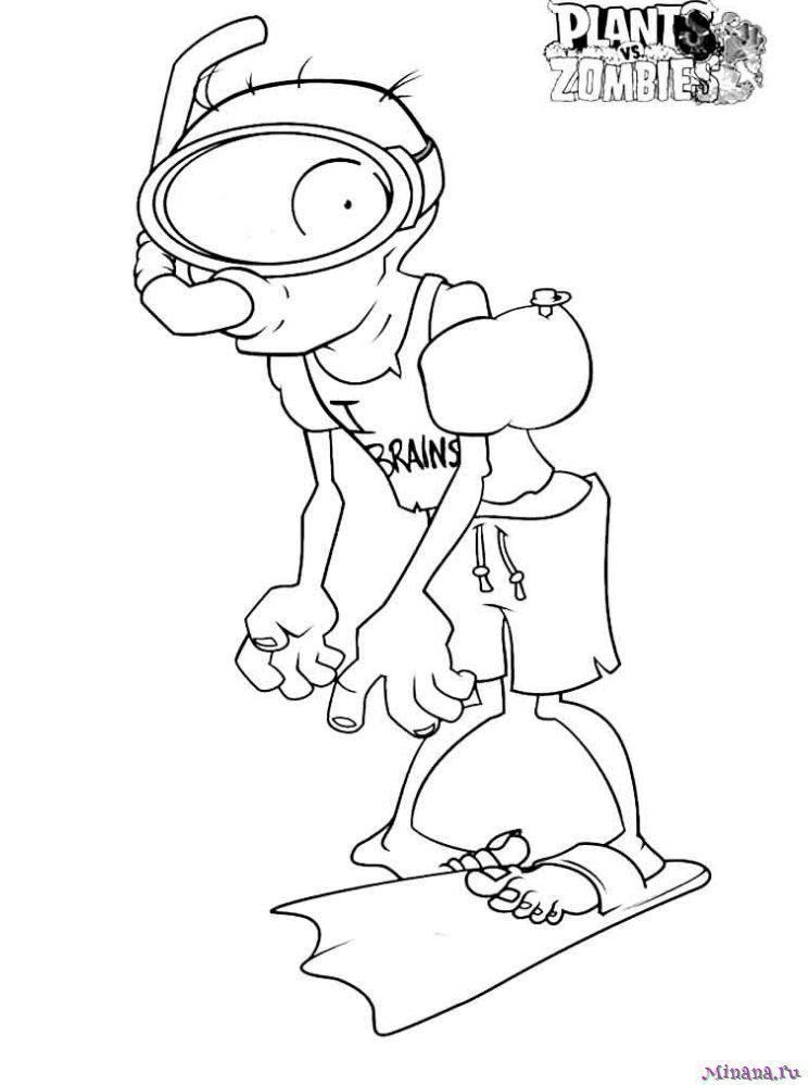 Раскраска Зомби против Растений 15