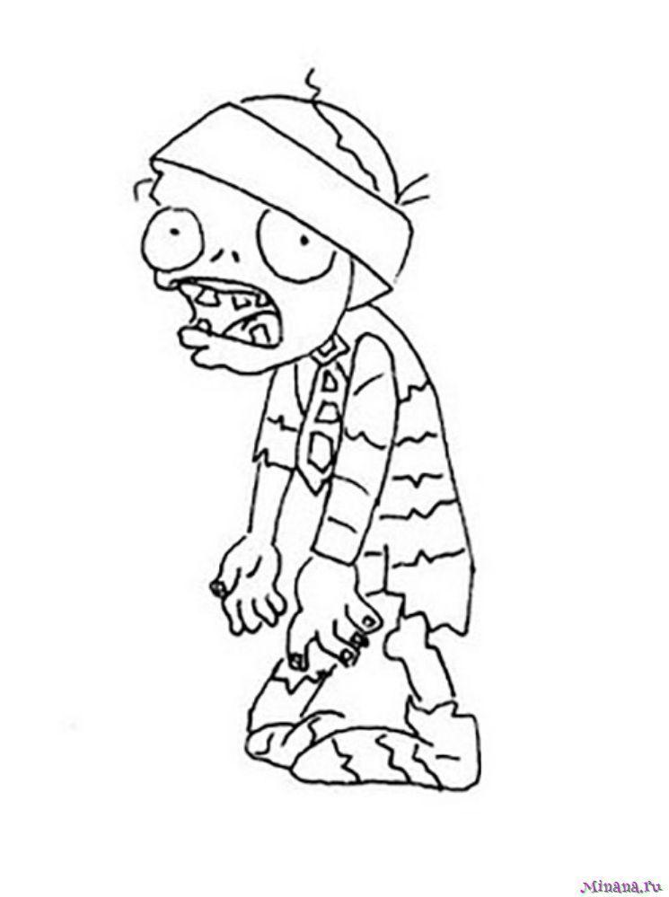 Раскраска Зомби против Растений 17