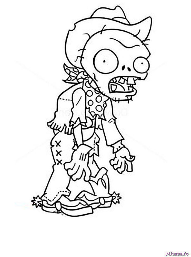 Раскраска Зомби против Растений 18