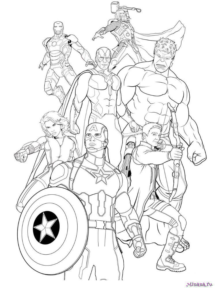 Раскраска Команда Мстителей
