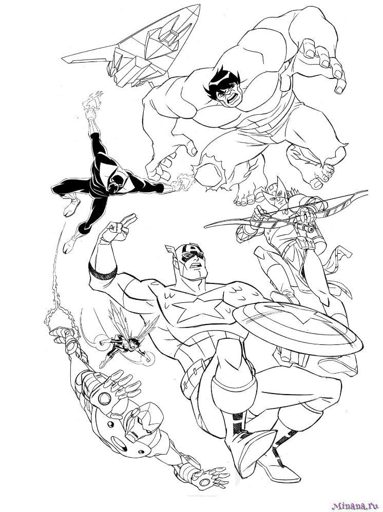 Раскраска Мстителей
