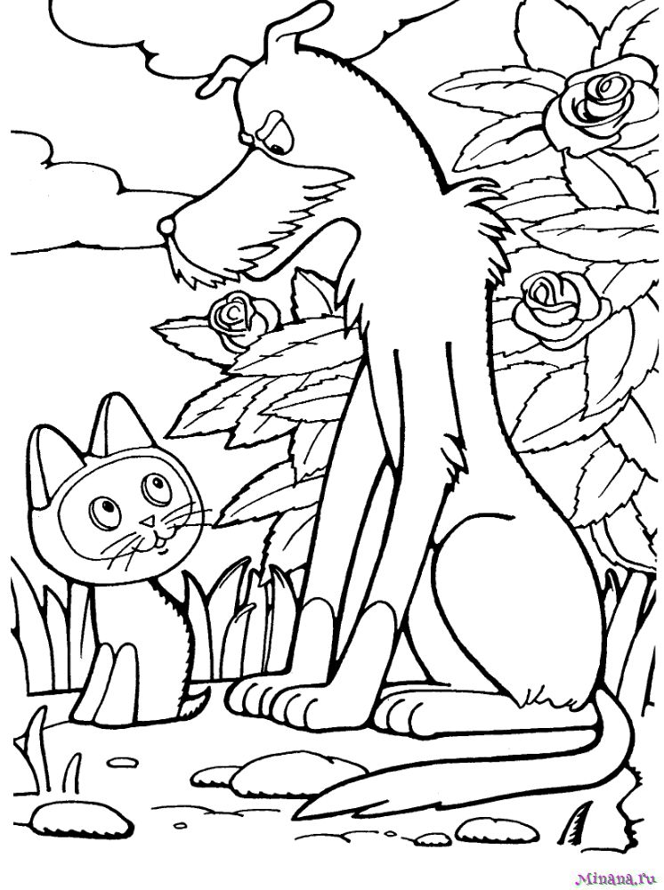 Раскраска Пес и Котенок