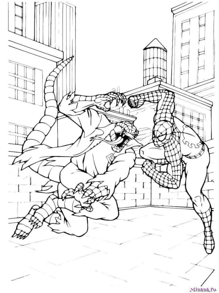 Раскраска Человек паук против Ящера