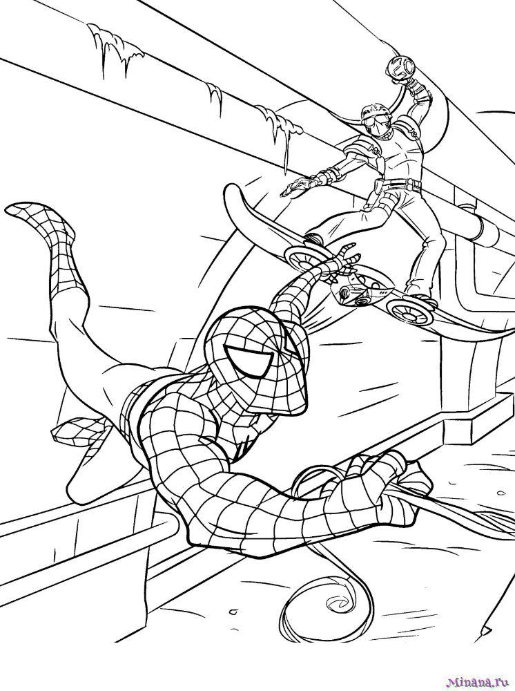 Раскраска Человек паук 4 | Minana.ru