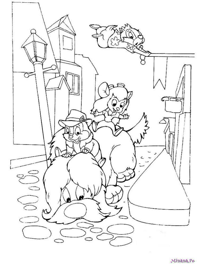 Раскраска Чип и Дейл 4
