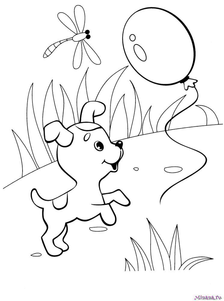 Раскраска Щенок с шариком