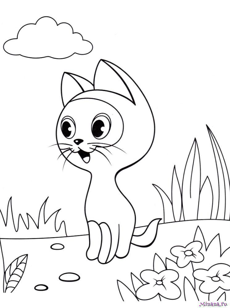 Раскраска котенок Гав 3   Minana.ru