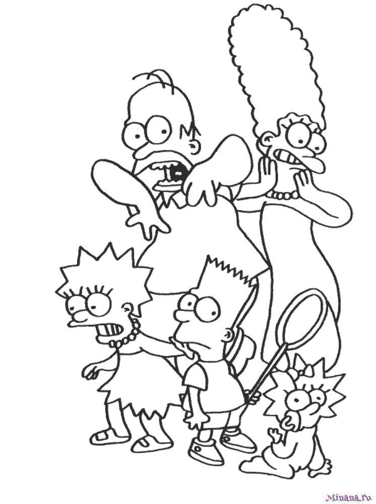 Раскраска семья Симпсоны   Minana.ru