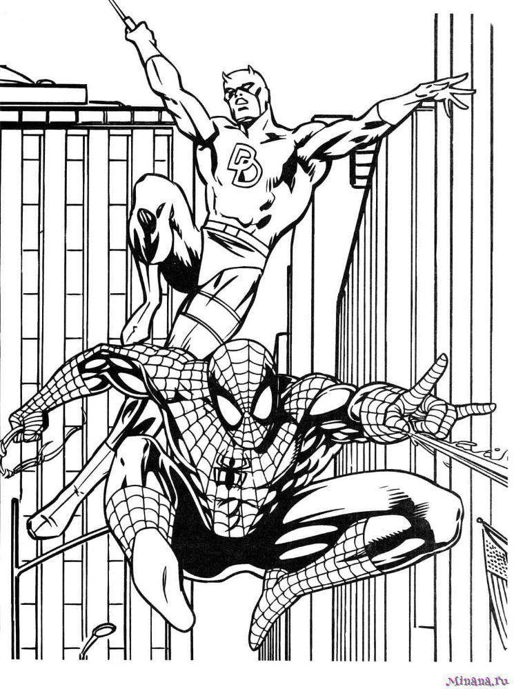Раскраска человек паук 7
