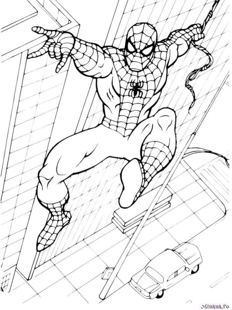 Раскраска человек паук 9