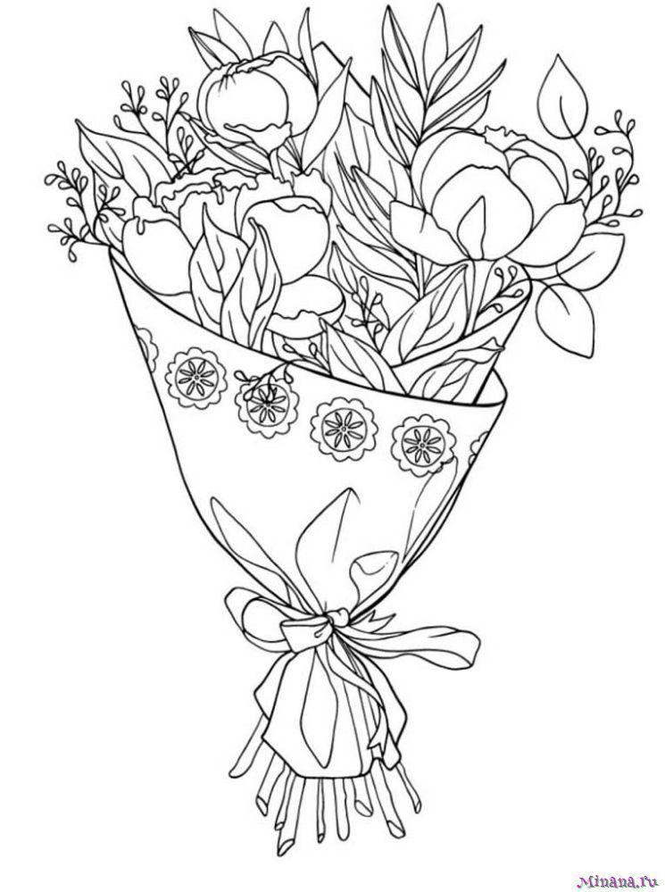 Раскраска Букет Цветов 3 | Minana.ru
