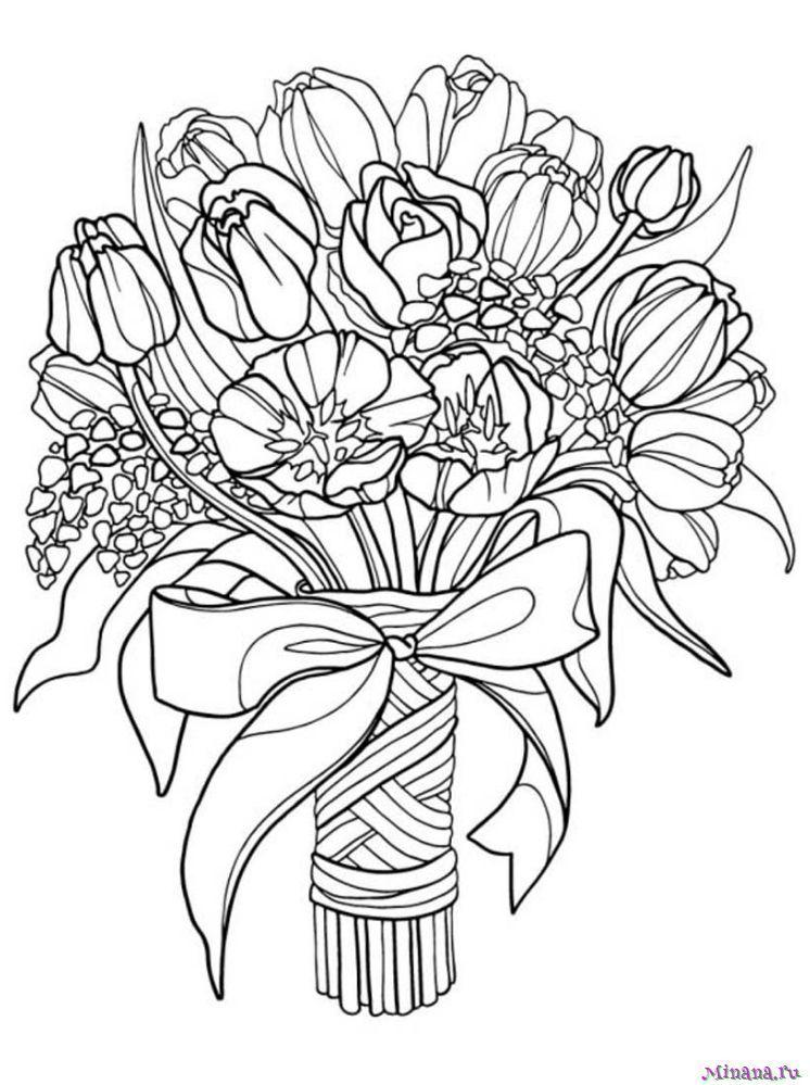 Раскраска Букет цветов 4 | Minana.ru