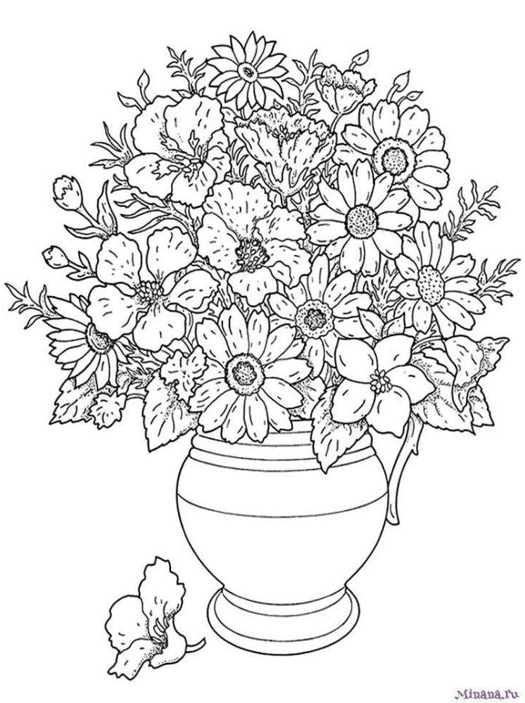 Раскраска Цветы в вазе 3