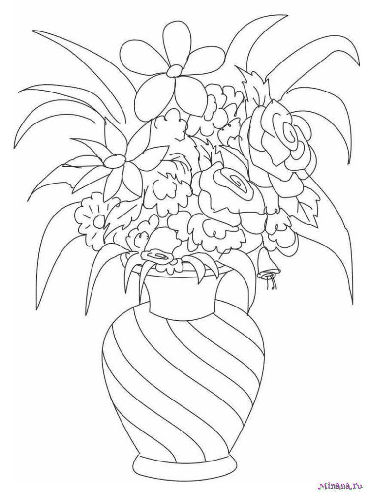 Раскраска цветы в вазе 4