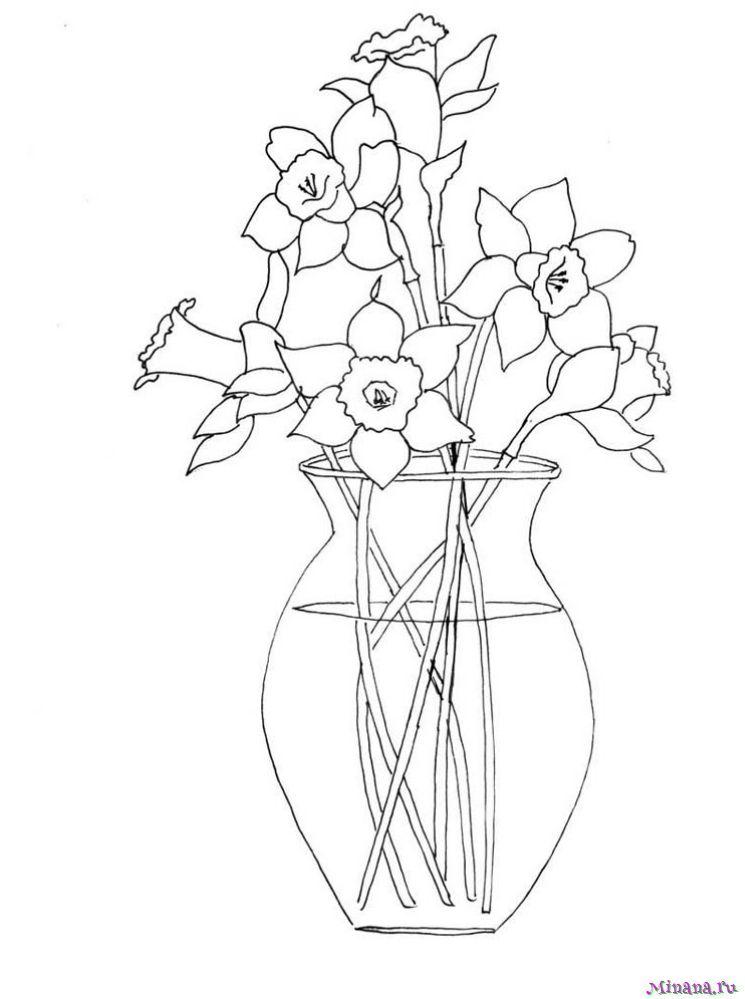 Раскраска цветы в вазе 5 | Minana.ru