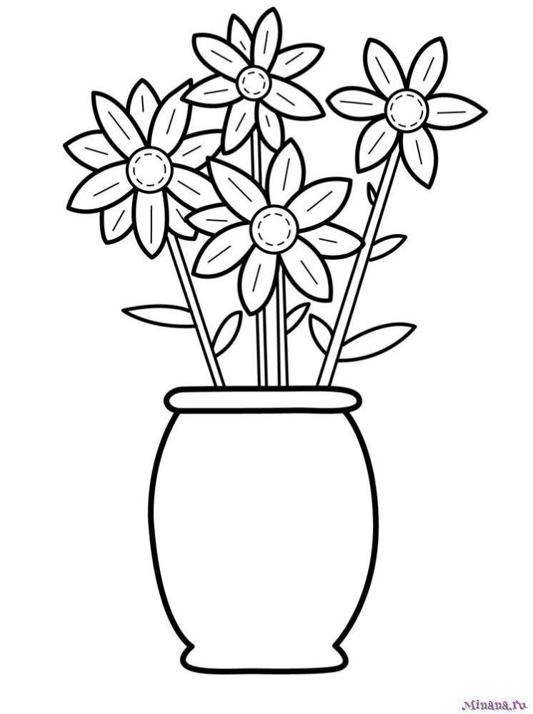Раскраска цветы в вазе 6 | Minana.ru