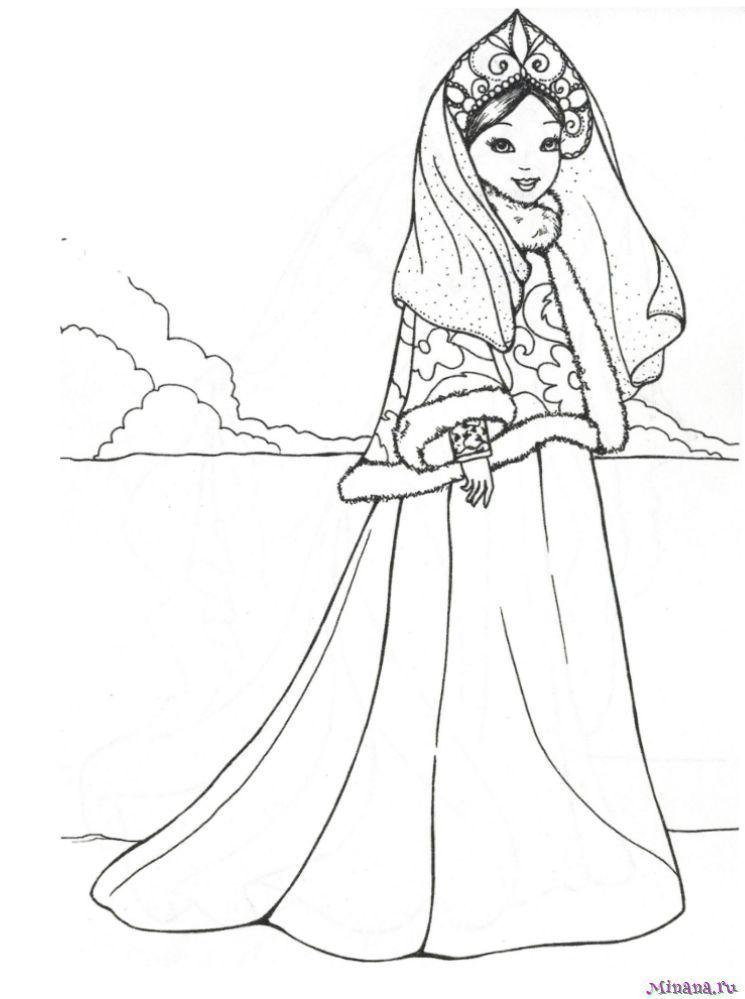 Раскраска принцесса 14