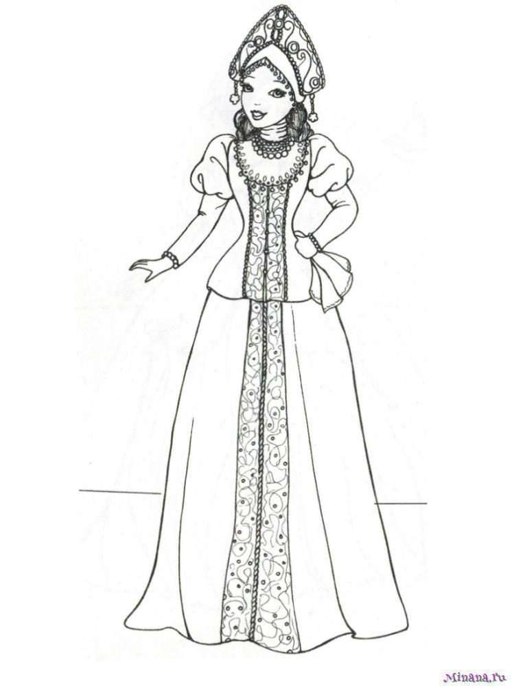 Раскраска принцесса 16