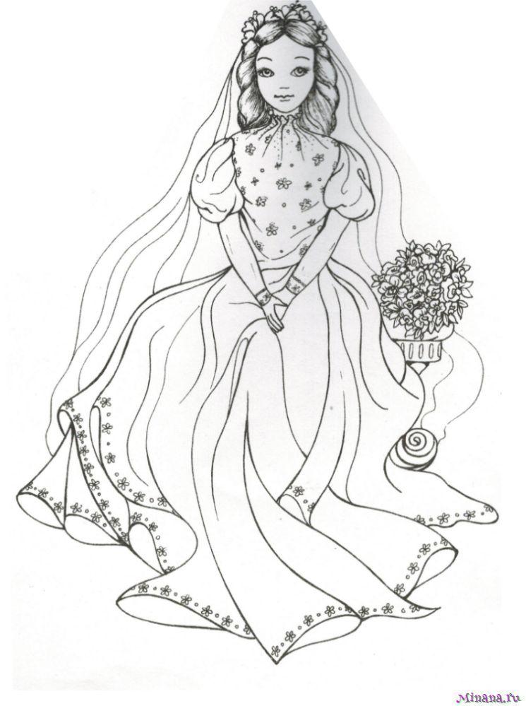 Раскраска принцесса 18 | Minana.ru