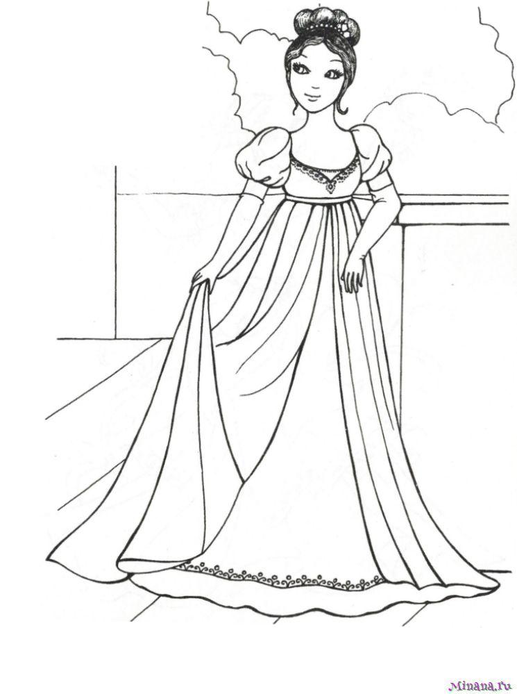 Раскраска принцесса 4 | Minana.ru
