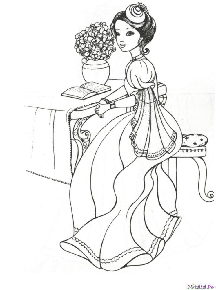Раскраска принцесса 8 | Minana.ru