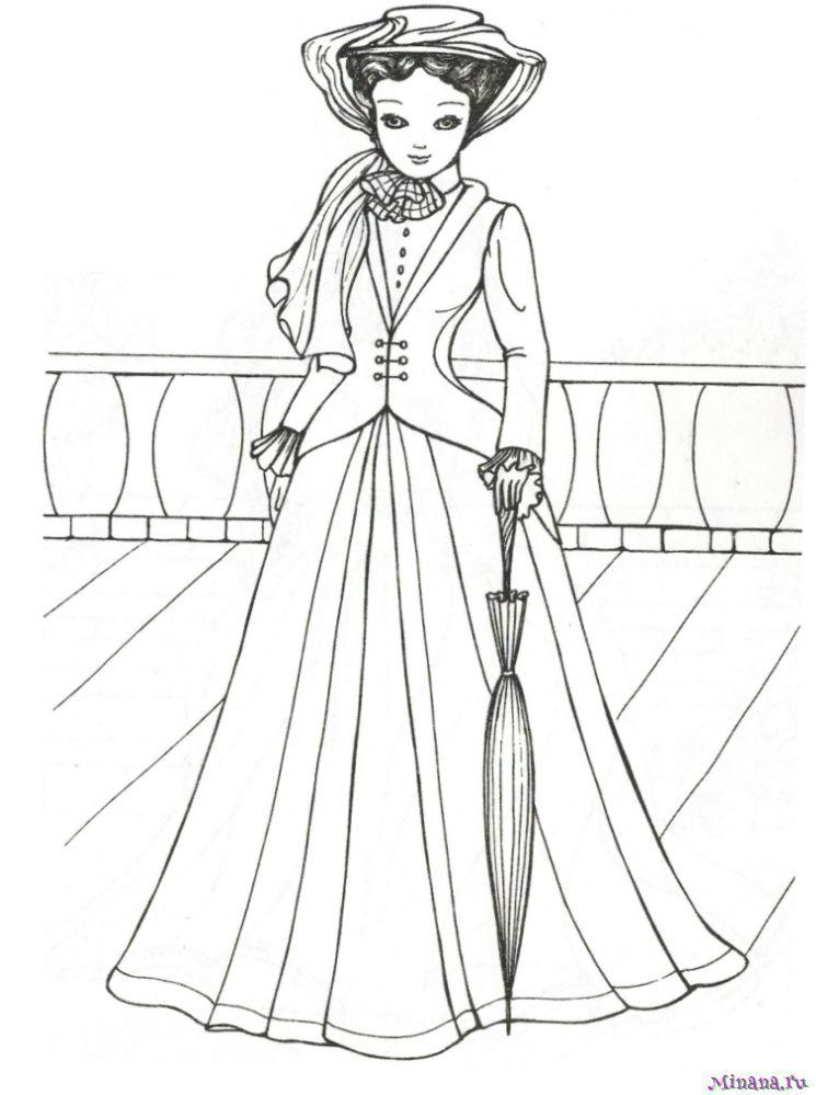 Раскраска принцесса 9 | Minana.ru