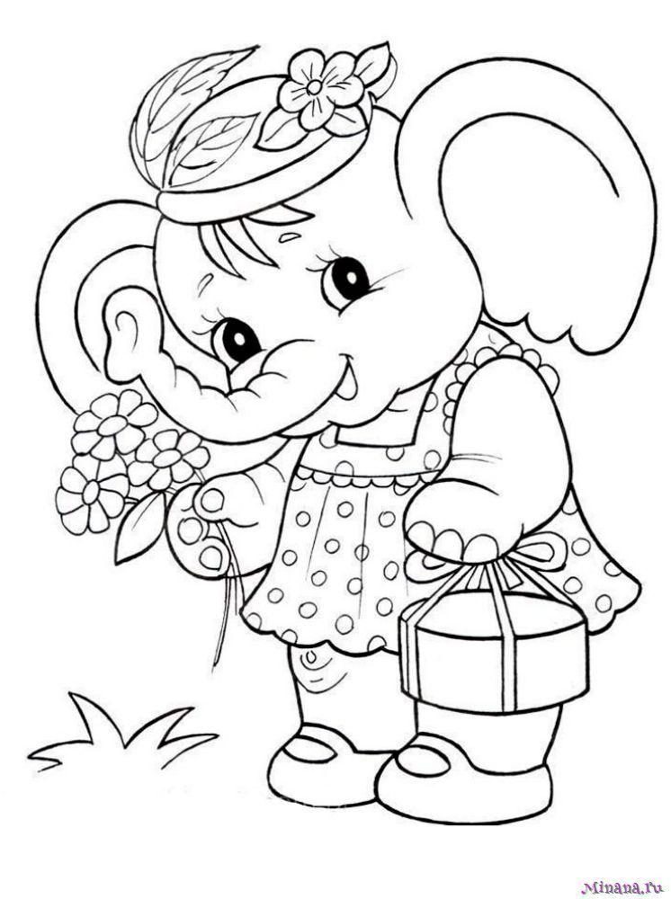 Раскраска слон 5 | Minana.ru
