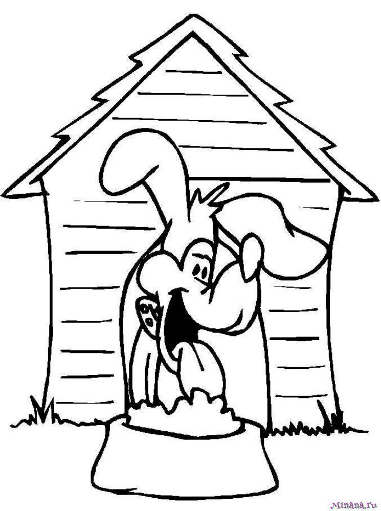 Раскраска собака в будке