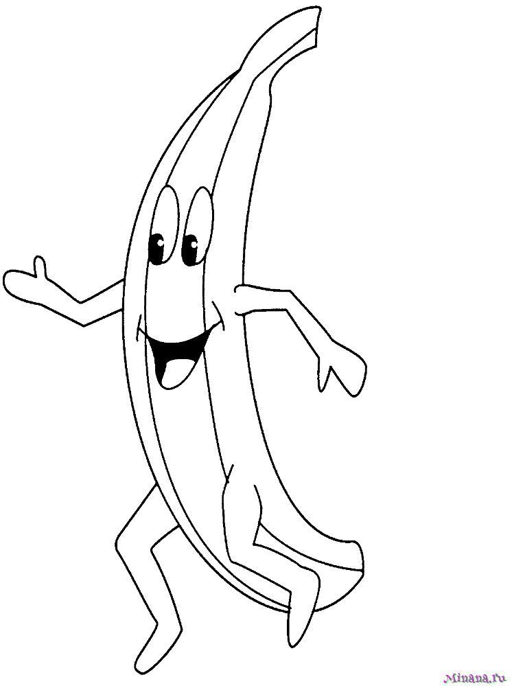 Раскраска бегущий банан