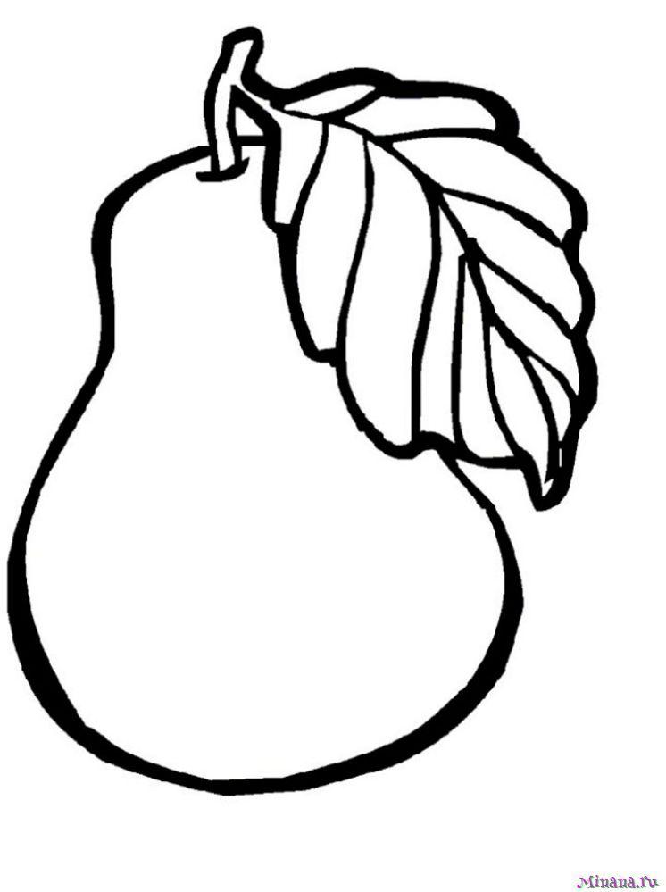 Раскраска груша